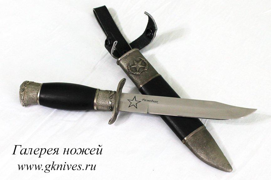 Нож разведчика НР-40, дамасская сталь